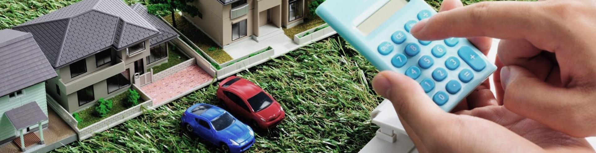 уменьшение кадастровой стоимости земли в Пензе