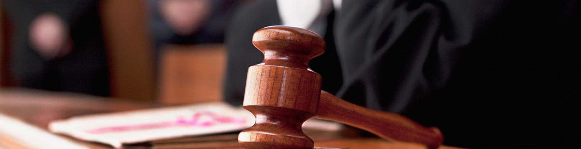 апелляционная жалоба в Пензе и Пензенской области