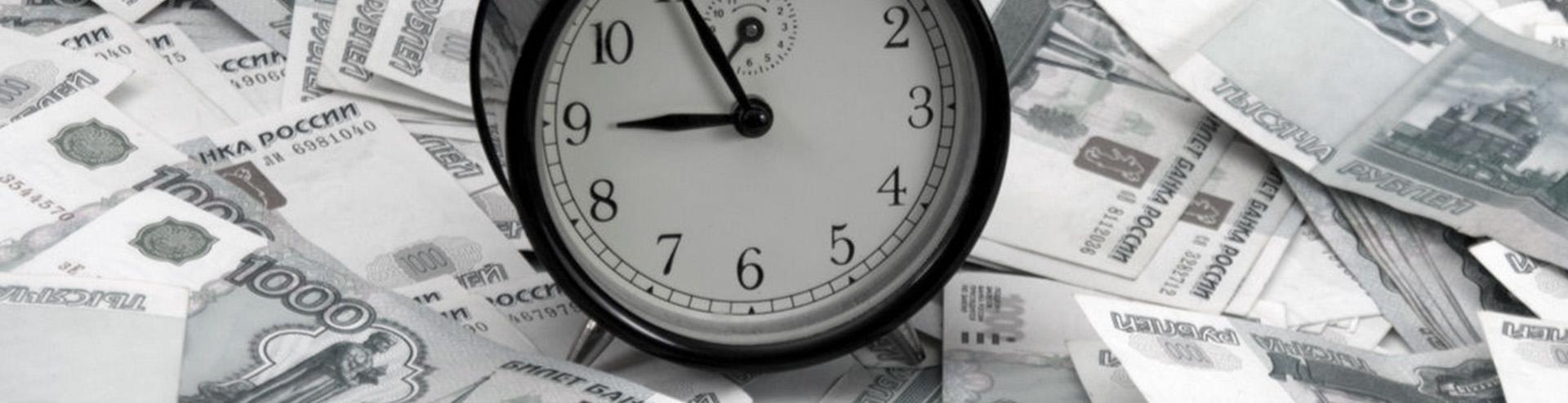 судебное взыскание долгов в Пензе и Пензенской области