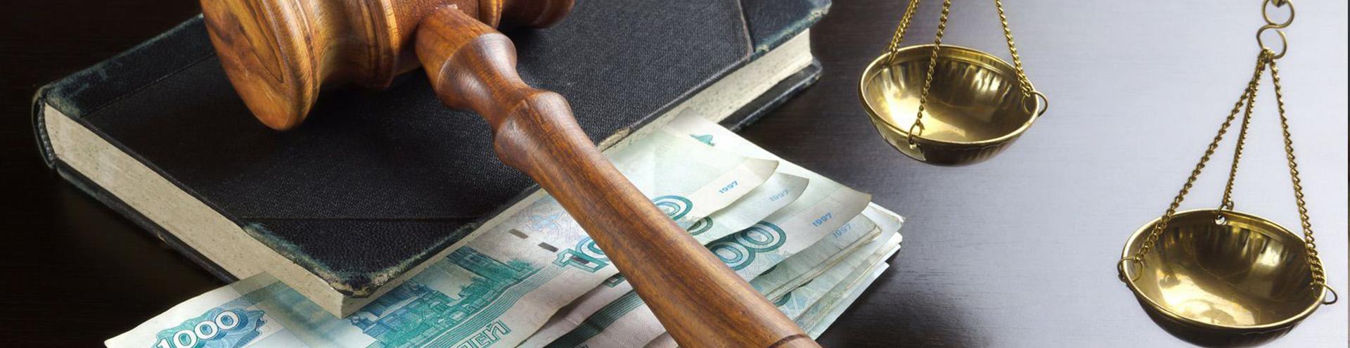 взыскание долга по договору в Пензе