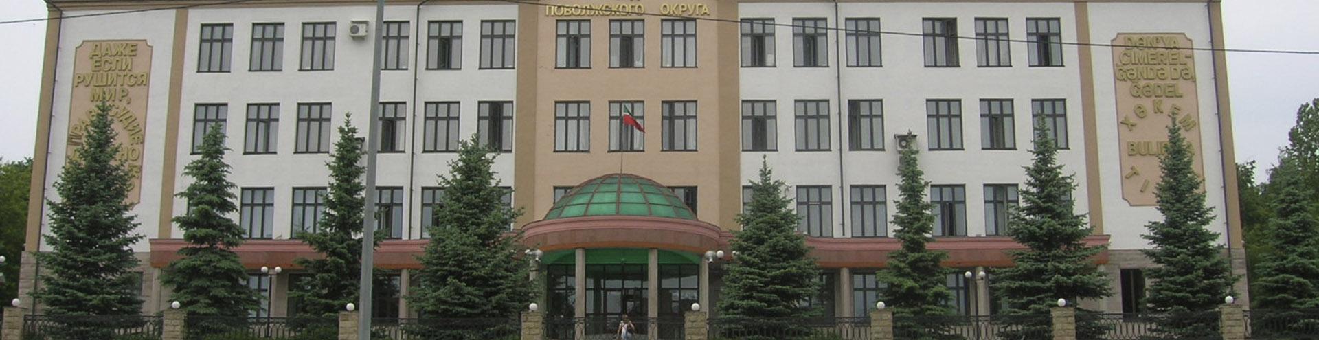 арбитражный суд поволжского округа в Пензе